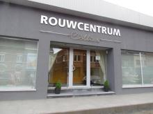 Rouwcentrum Collier - Geraardsbergen